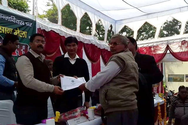 Got the prize in Kisaan mela Apni jaivik kheti An Organic farm